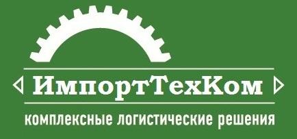 ООО «ИмпортТехКом»
